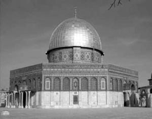 CWRU unveils study abroad in Israel