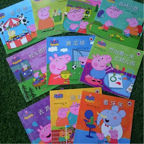 The hogwash over Peppa Pig