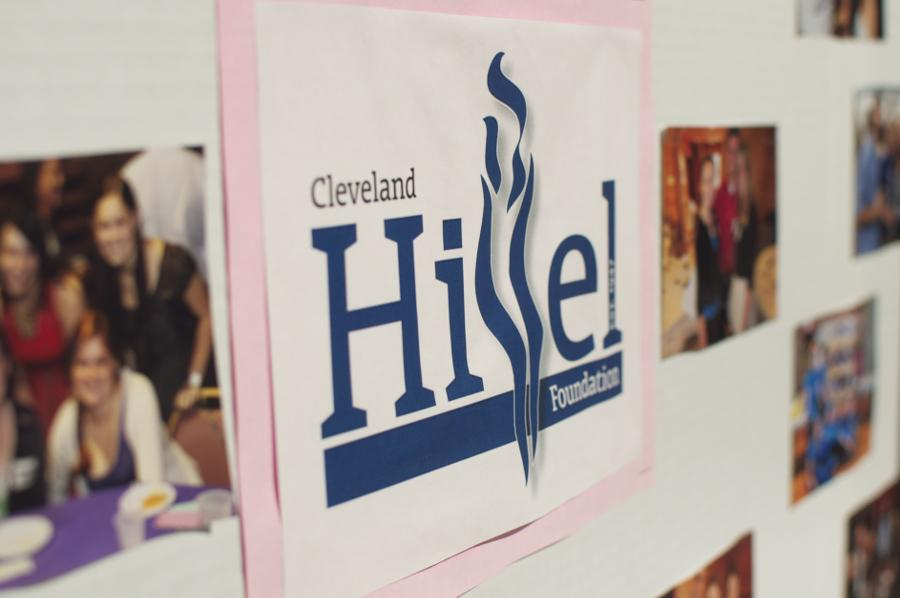 Hillel will hold an event in Nord on Oct. 2 and 3 for students to write letters to children in Sderot, Israel, a region that has been under fire from the Gaza Strip since 2001.