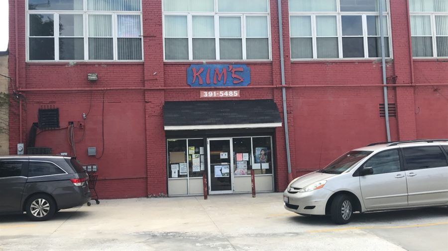 Kim's Oriental Food is located next to Korea House at the intersection between East 38th Street and Superior Avenue.