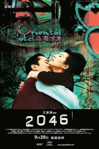 """The contrived romances of """"2046"""" could make one question if director Wong Kar-wai even knows what love is."""